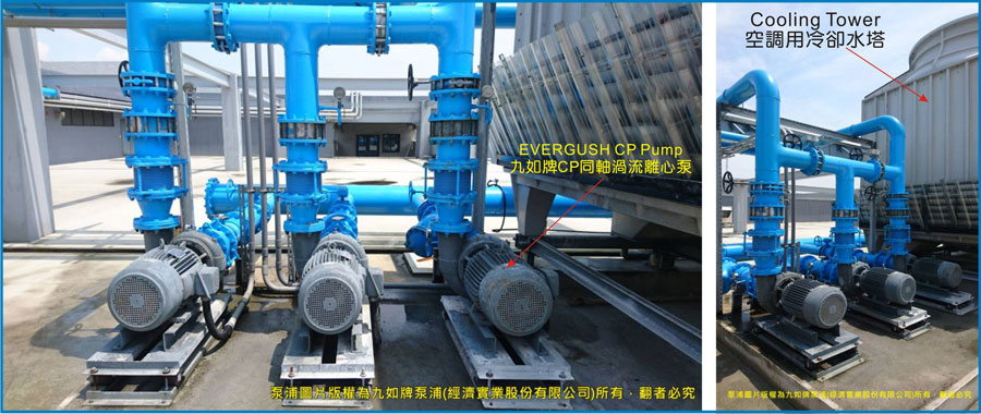 EVERGUSH CP PUMP for air-condition system-2
