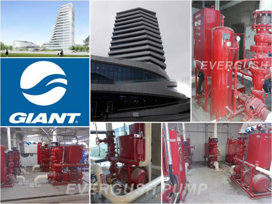 """GIANT"" Bicycles New Headquarters building, adopting EVERGUSH Fire-fighting pumps"