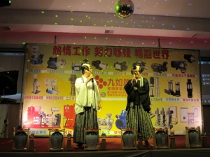 EVERGUSH held exhibition and banquet in Chiai City,Taiwan-2013/JULY/06