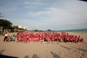 EVERGUSH Tour activities in Chateau Beach Resort ,Kenting,South Taiwan-2012.4.21~22(Part1)